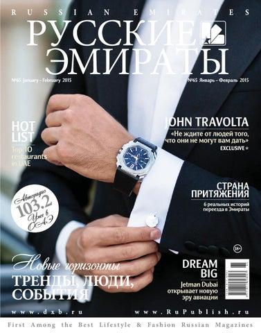 Игровое казино вулкан Доваторовка поставить приложение