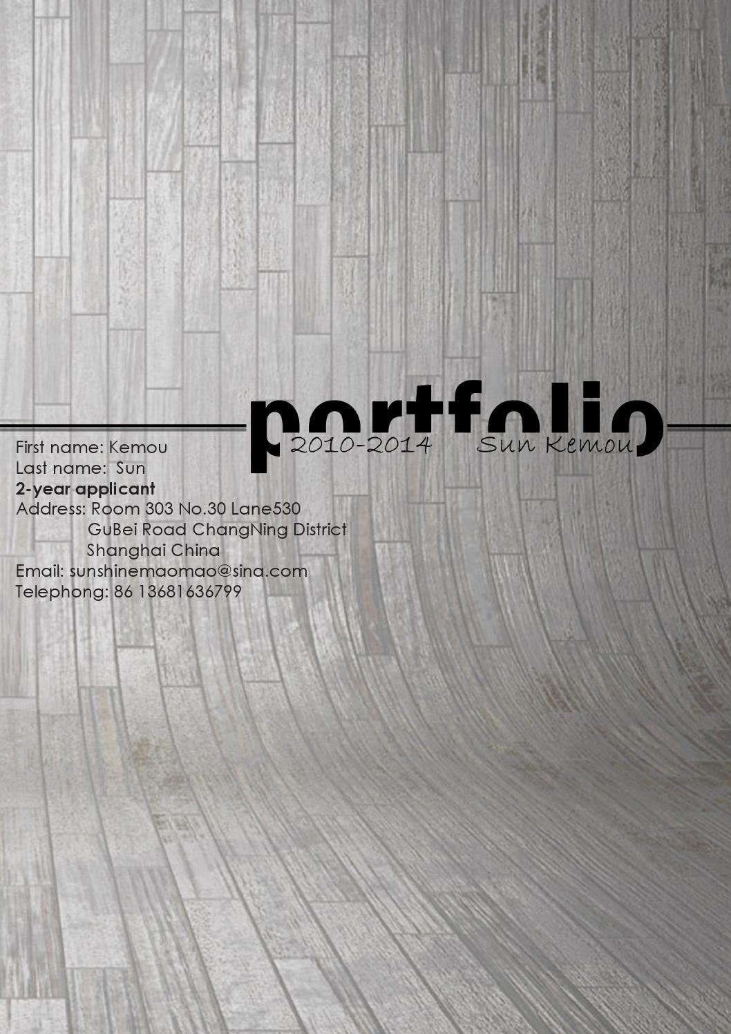 Sun kemou architecture portfolio by sun kemou issuu - Fiu interior design prerequisites ...