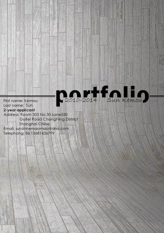 Sun kemou architecture portfolio by sun kemou issuu for Portfolio architektur