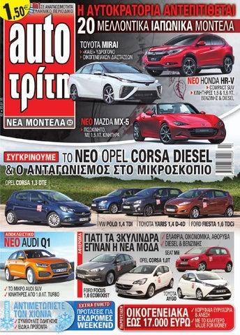 Atr 02 2015 by autotriti - issuu 6c3142846e1
