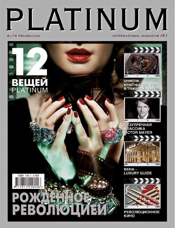 Магазин Женских Платьев Палтини Махачкала