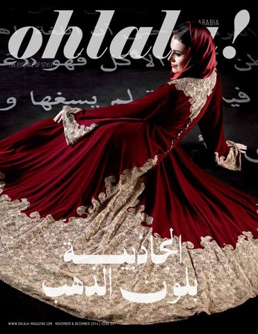 37e4cc629f83c Ohlala arabia november december by Ohlala! Arabia - issuu