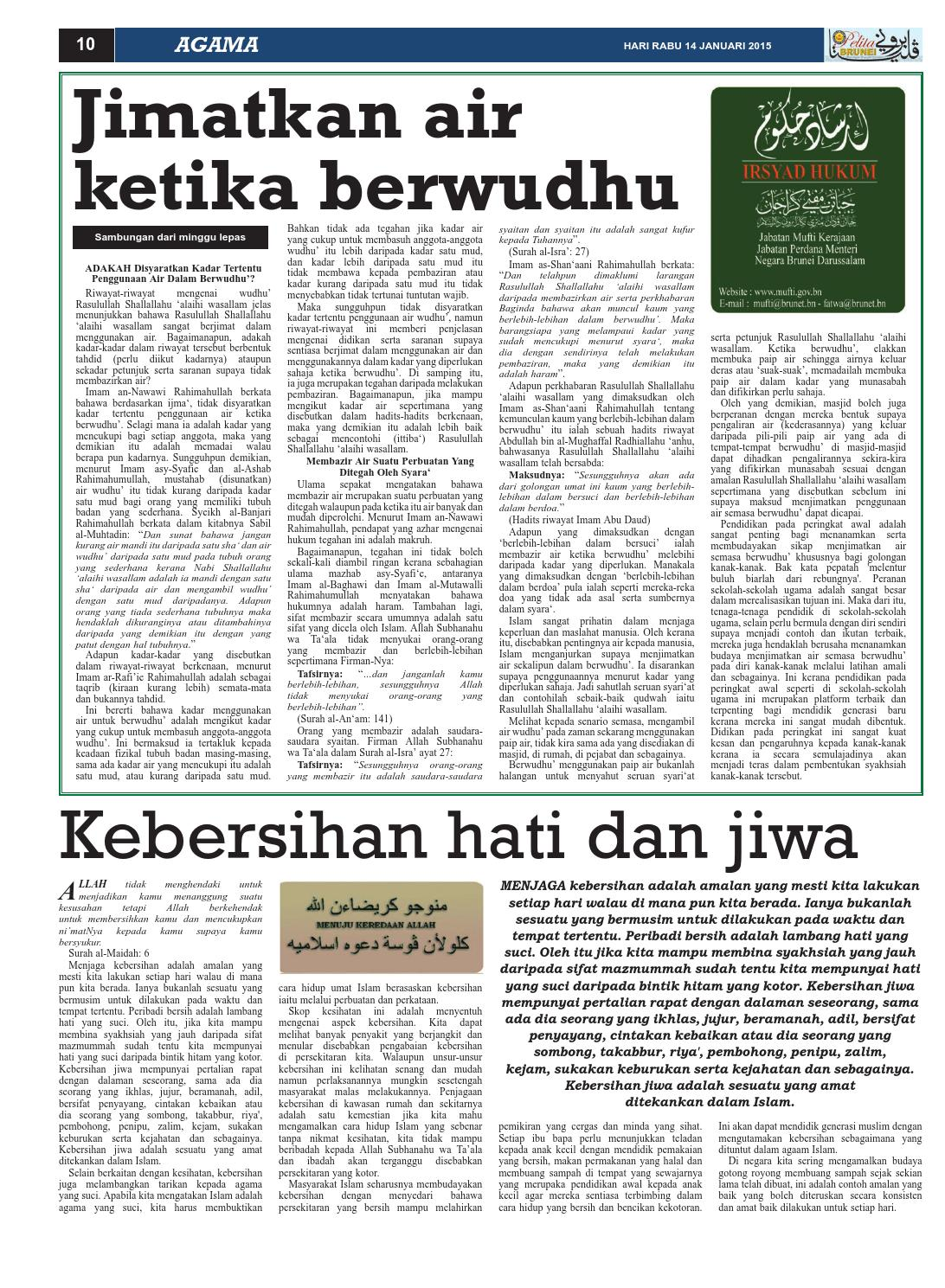 Pelita Brunei Rabu 14 Jan 2015 By Putera Katak Brunei Issuu