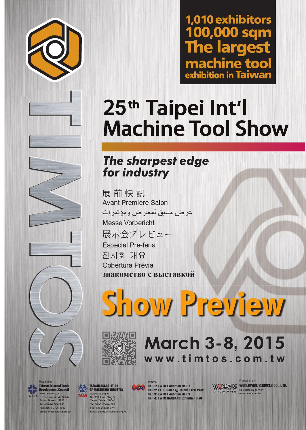 Timtos 2015 Show Preview By Gin Huey Yang Issuu Kau Kan Oil Cooler Wiring Diagram
