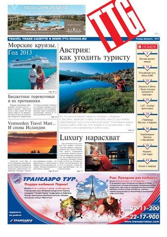 Казино вулкан на телефон Емников download Казино vulkan Мраково поставить приложение