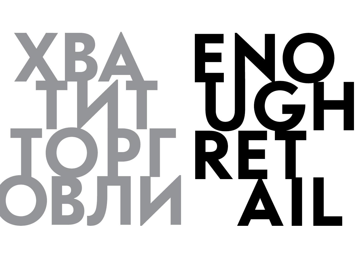 Dmitry POTAPENKO: Lets beat Uruguay - you can raise the retirement age