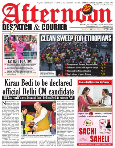 19 jan 2015 by Afternoon Despatch & Courier - issuu