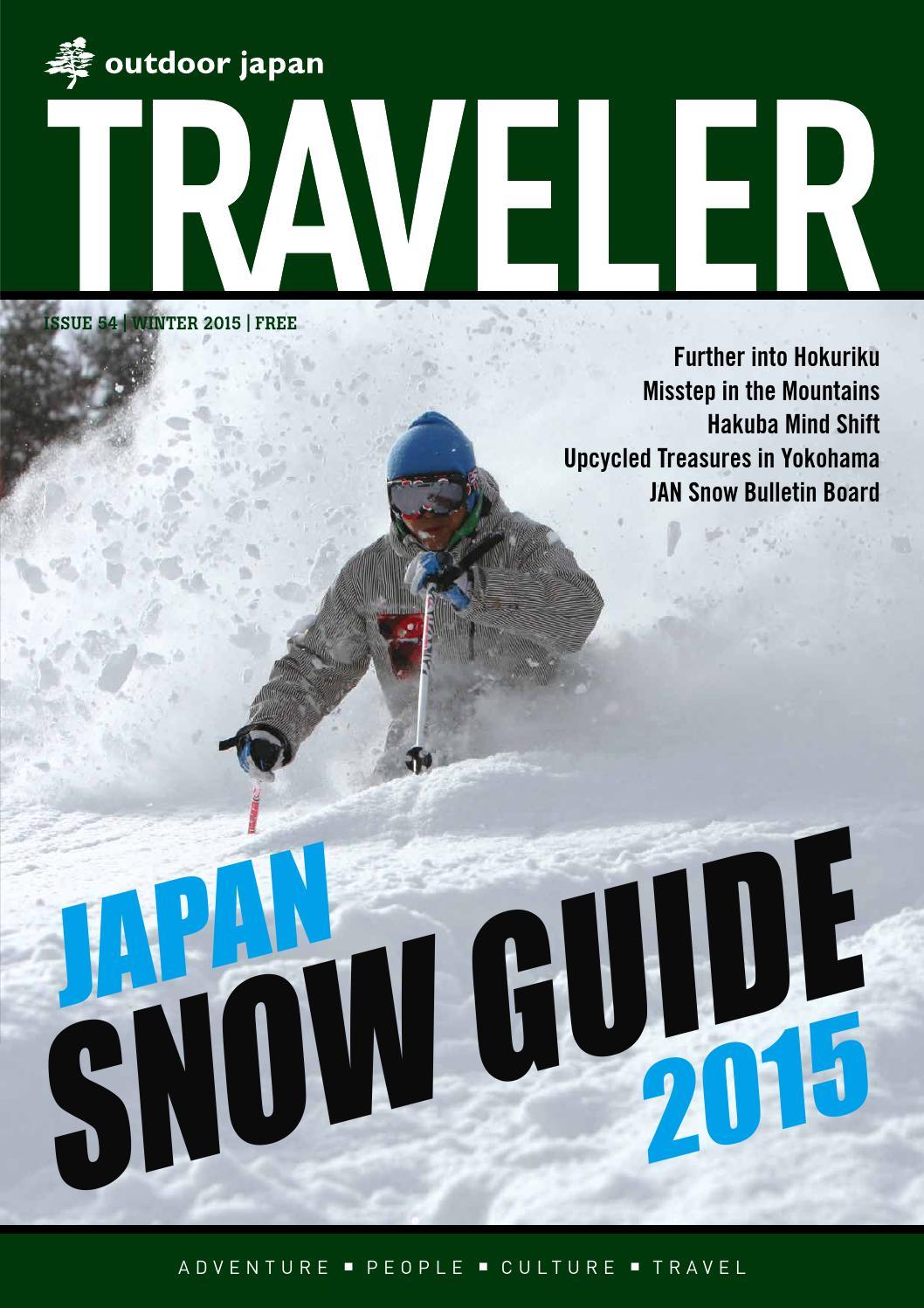 MORITZ SWITZERLAND SKI SNOWBOARD WINTER SPORT VINTAGE REPRO FREE S//H POSTER ST