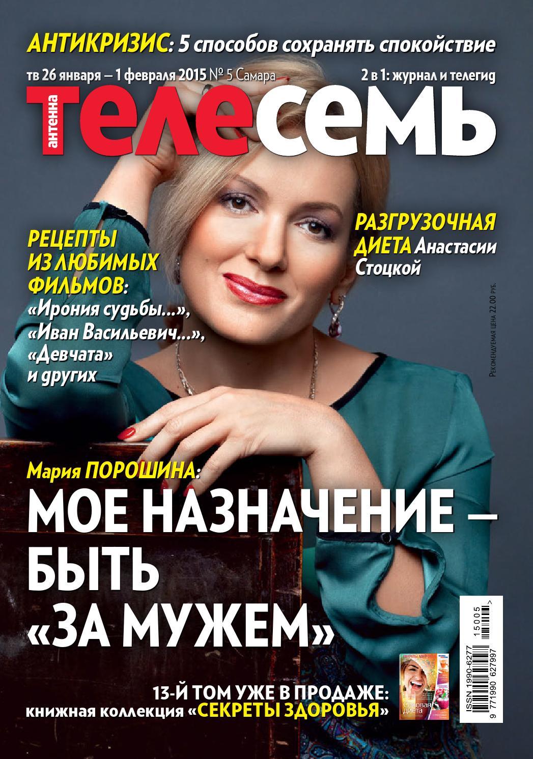 Ксения Теплова Засветила Попу В Колготках – Анжелика (2014) (2014)