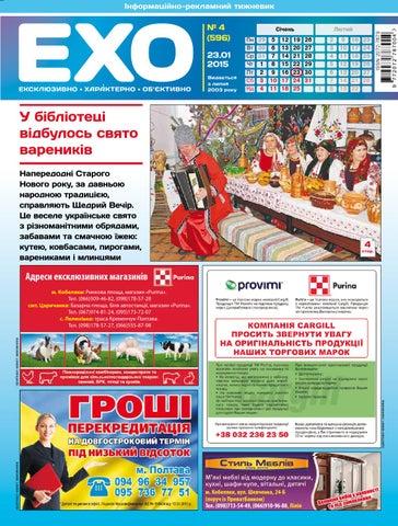 Газета «ЕХО» №4(596) by Тижневик «ЕХО» - issuu 28daa3fbb8a1b