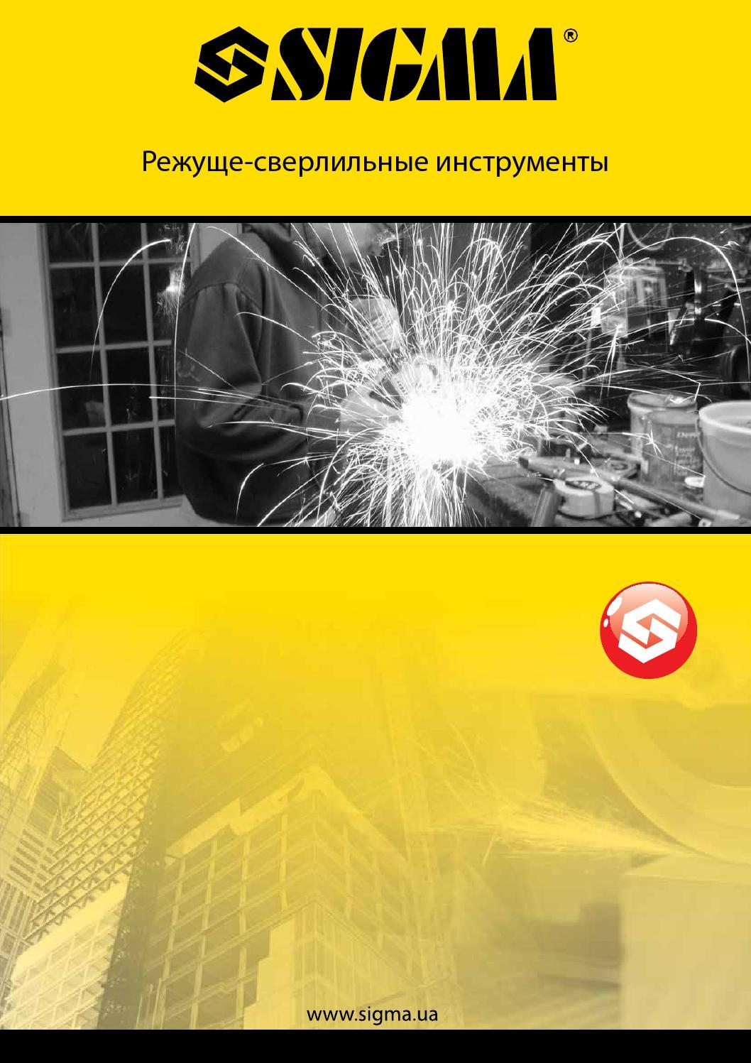 Электропривод ПЭМ-Б7-IIBT4