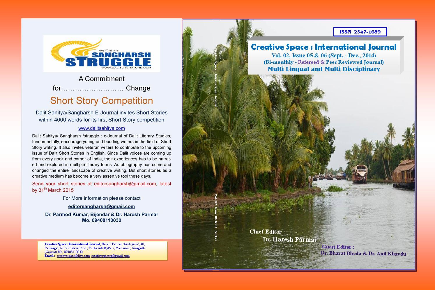 creative space international journal vol 2 issue 5 2014