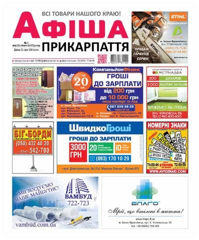 afisha 655 (1) by Olya Olya - issuu 4b34176bc21d2