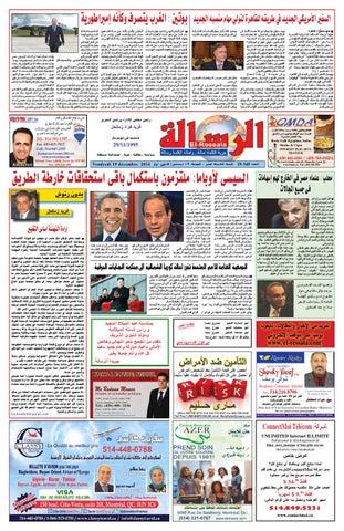 b8b26a63f El ressala no 349 by Elressala Newspaper - issuu