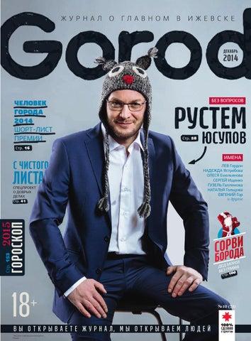 96b32b88ece0 Gorod 21 by Gorod - issuu