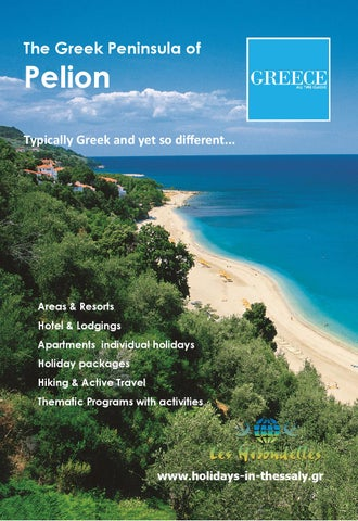 The Greek Peninsula of Pelion by Les Hirondelles Travel Agency Volos ... 5138cbcc333
