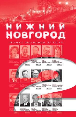 irinoy-muromtsevoy-korotkoy-yubke-siski-prozrachnaya-devushki-foto-krasivie-pizda