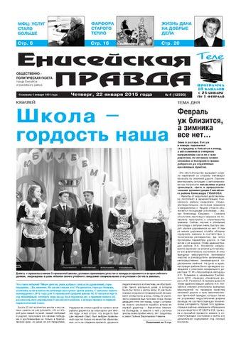 5f1b90ab4 газета