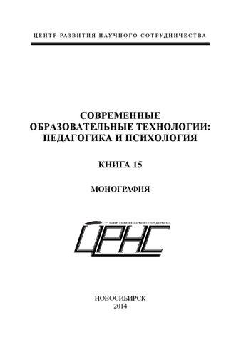 гдз по № 68, 69 из данного учебника: : антонова е.с. русский язык: учебник для студ. учреждений сред