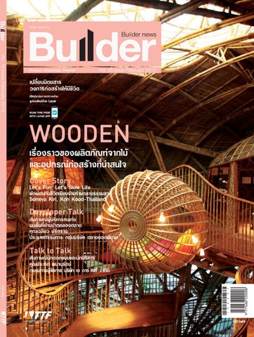 Builder Magazine Vol16 Issue February 2015 By Ttf