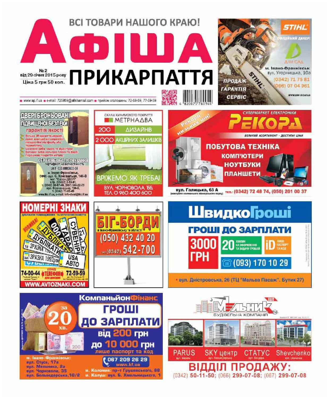 afisha 656 (2) by Olya Olya - issuu 6c8da1de53602