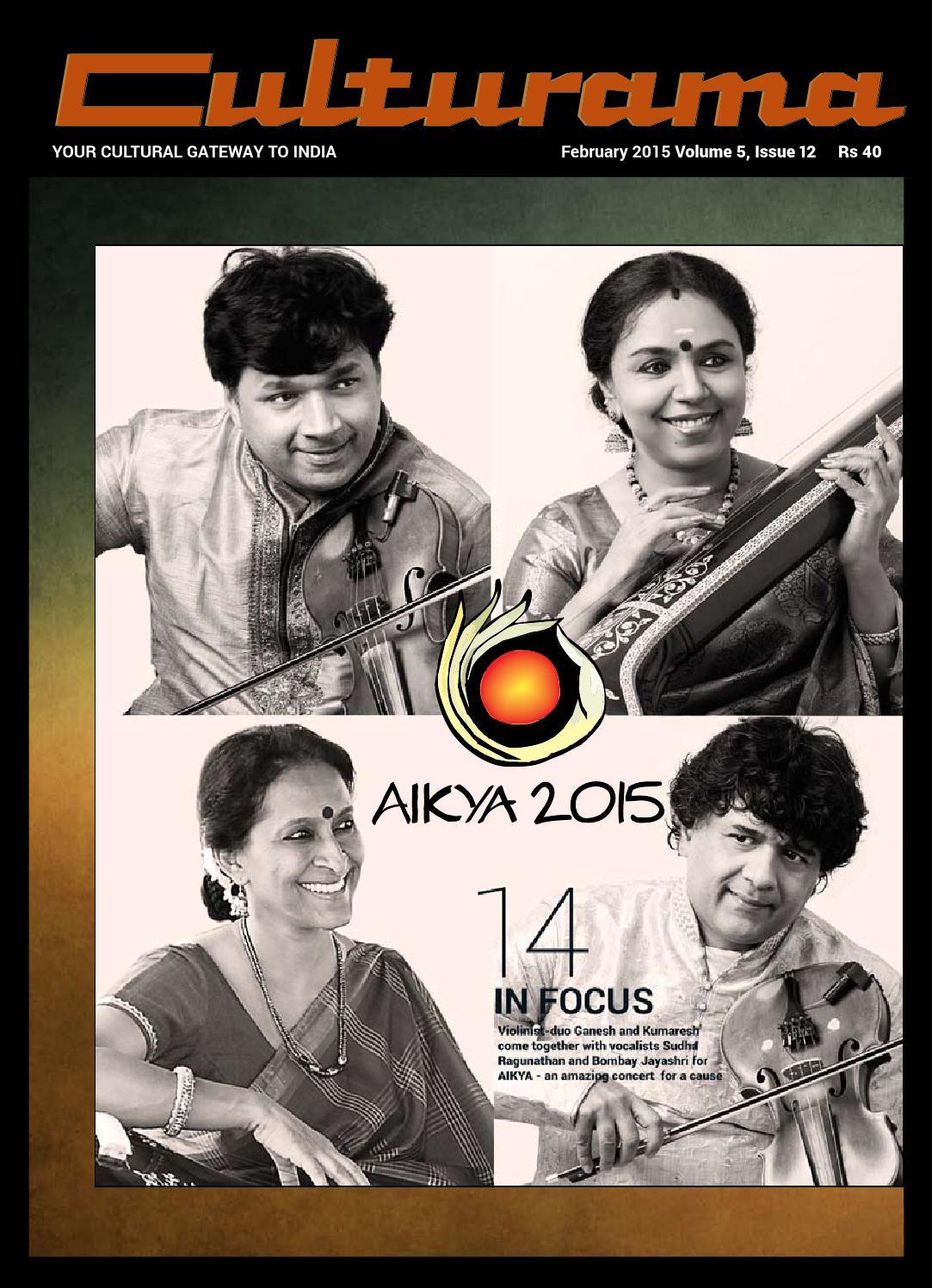 Pc sorcar magic show in bangalore dating