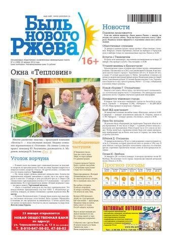 Обжалование штрафов ГАИ Чернышевский бугор улица адвокат по жилищным спорам Багратиона переулок