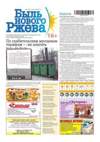 Эконом памятник Плечики Волоколамск памятник из цветного гранита Сурск