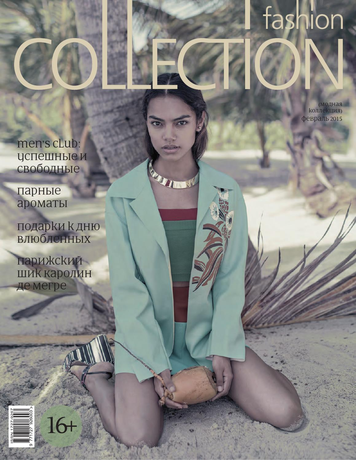 Fashion Collection February 2015 by Fashion Collection - issuu 4d33218d687ba