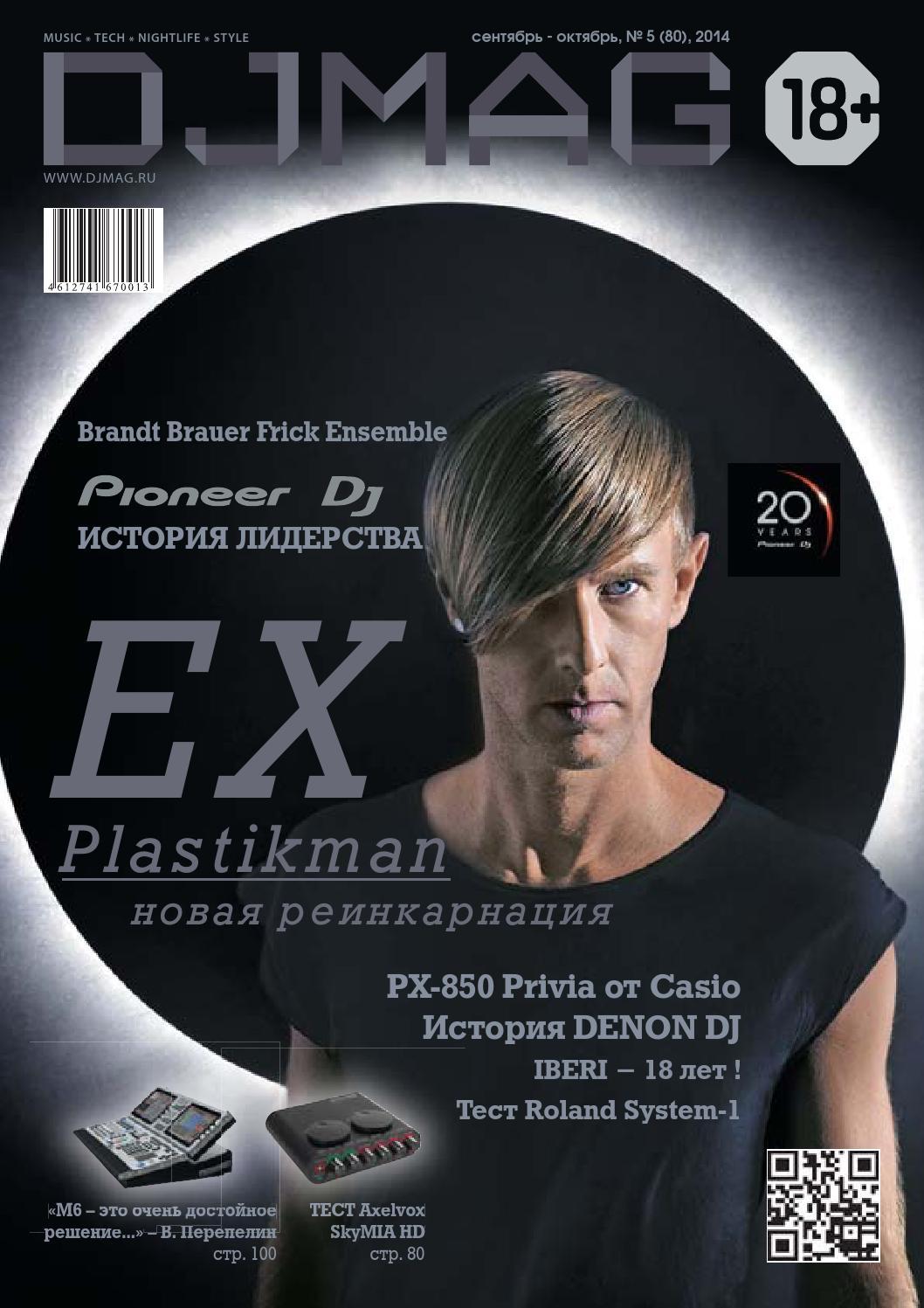 Dj mag #5 by Design2Pro - issuu