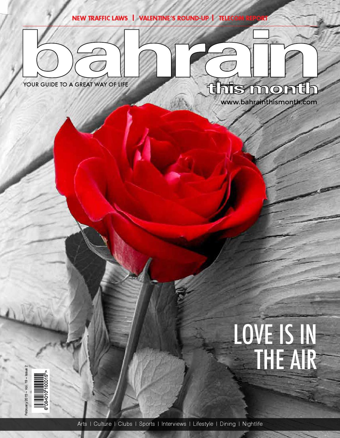 Bahrain This Month February 2015 By Red House Marketing Issuu Andrew Smith Blue Jeans Biru 38