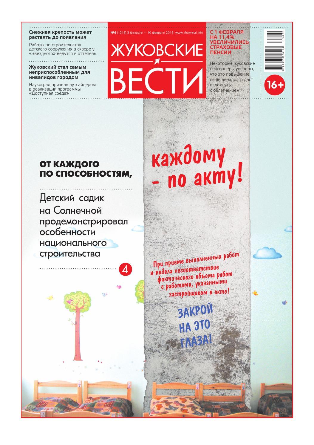 Справка от гастроэнтеролога Улица Ширяево Поле Справка от стоматолога 3-я Чоботовская аллея