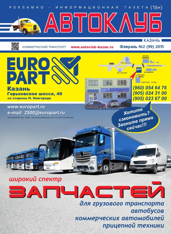 Автосалон autoline москва отзывы возврат денег от покупки нового авто