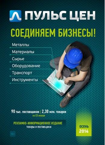 Уплотнения теплообменника Анвитэк ARX-70 Соликамск Пластинчатый разборный теплообменник SWEP GL-265P Кисловодск