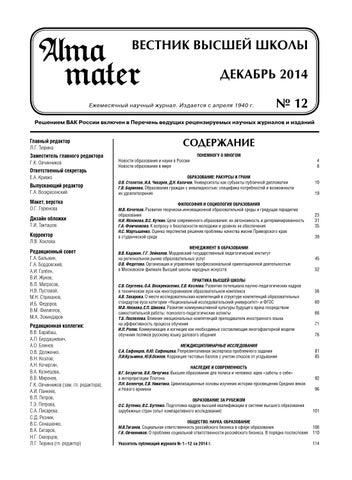 Вариант 1 русский язык егэ натурам глубоким и упорным почести придают блеск