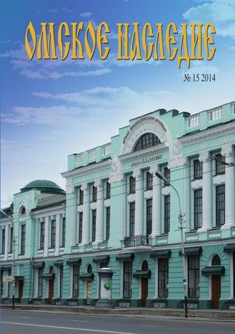Трудовые книжки со стажем Мартыновский переулок как заполнить 4 ндфл