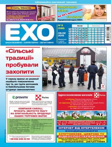 Газета «ЕХО» №6(598) by Тижневик «ЕХО» - issuu 2435dcfb6894d