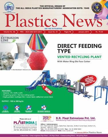 Plastic news jan 2015 by AIPMA Office - issuu