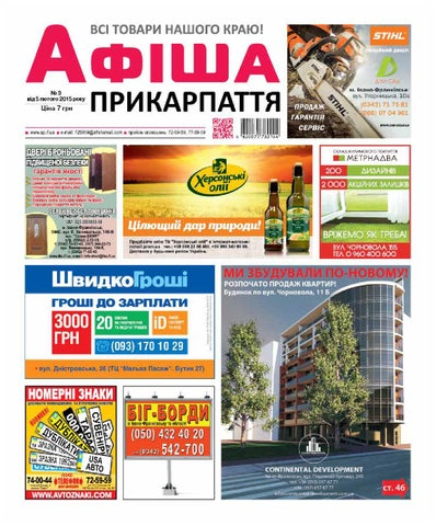 afisha 657 (3) by Olya Olya - issuu 1f20b8aef8bc6