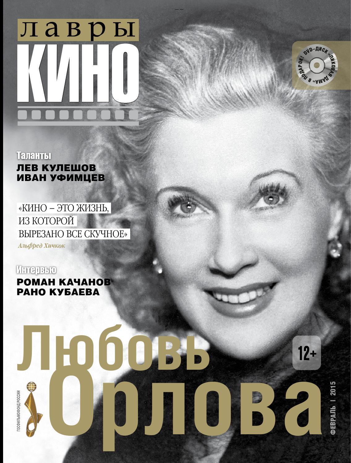 vo-dvore-menya-seychas-zovut-katka-shlyuha-u-devushek-pod-yubkoy-gryaznie-trusi