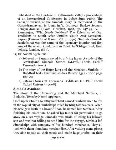 raffine sansara dissertation
