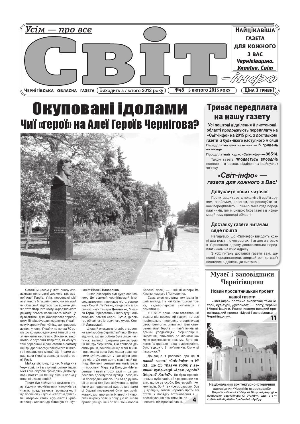 Svit info 48 by Alex Iasenchuk - issuu cabc933529d34