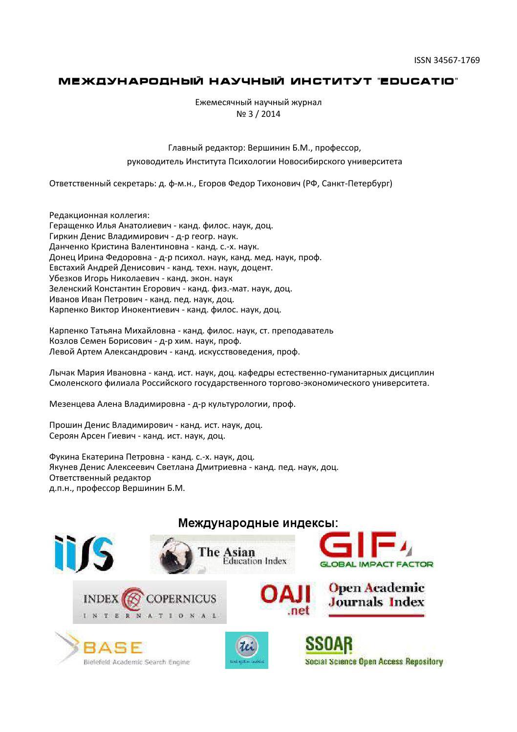 Сертификат соответствия гост р № росс ru.сл5 сертификация понятие и история