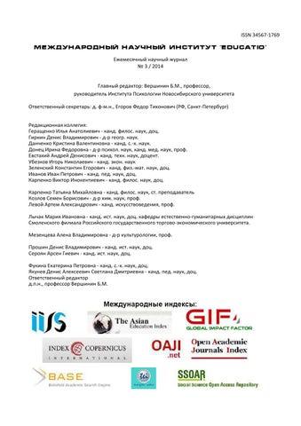 Пластины теплообменника КС 34 Троицк Подогреватель низкого давления ПН 250-16-7 IIIсв Владивосток