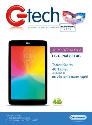 3843f1a87fe Catalogue (1) by eukairiopolis - issuu
