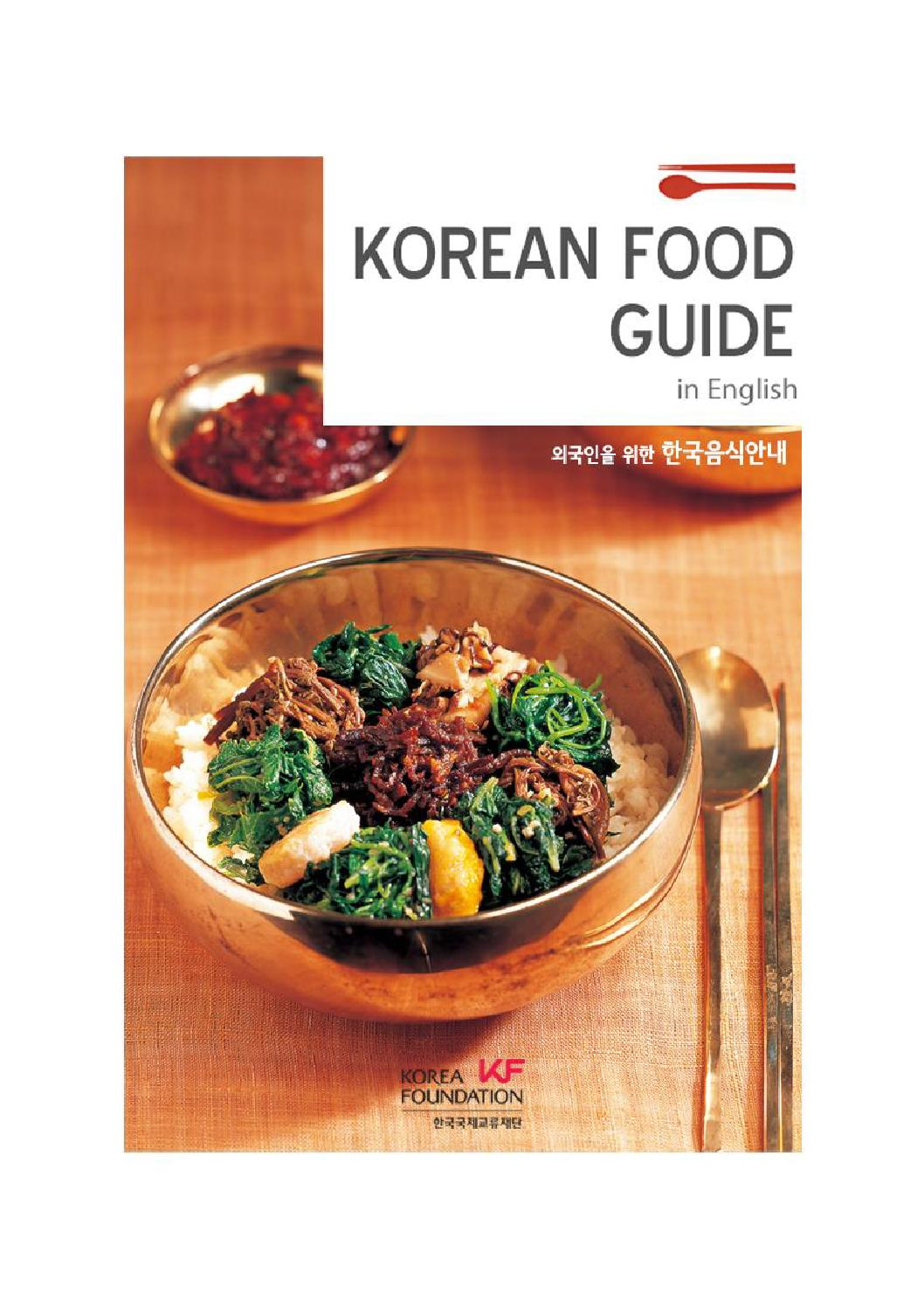 Korean food guide 800 english by the korea foundation issuu forumfinder Image collections