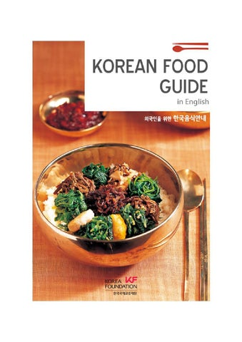Korean food guide 800 english by the korea foundation issuu page 1 forumfinder Images