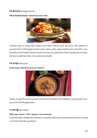 Korean food guide 800 english by the korea foundation issuu page 208 forumfinder Images
