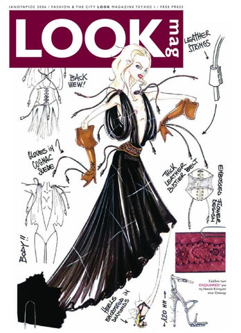 Look 1 by Athens Voice - issuu f892435afd8