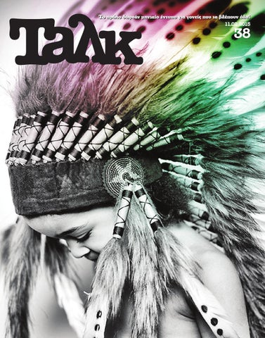 6404457c492 Talk 38 by talcmag - issuu